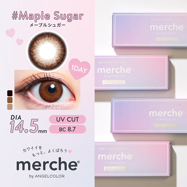 merche by AngelColor 1day メープルシュガー(10枚入り)
