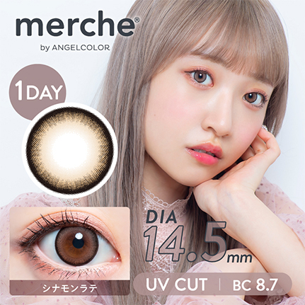 merche by AngelColor 1day シナモンラテ(10枚入り)
