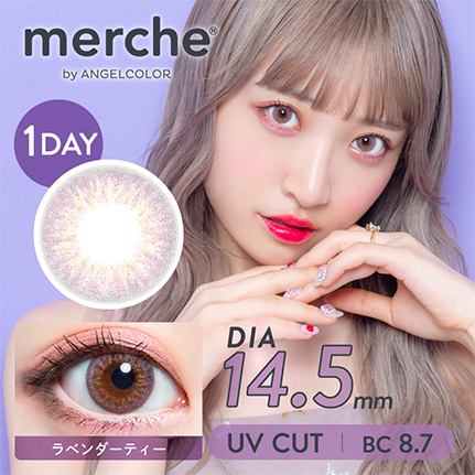 merche by AngelColor 1day ラベンダーティー(10枚入り)|カラコン ...