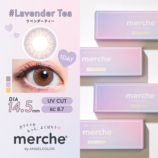 merche by AngelColor 1day ラベンダーティー(10枚入り)