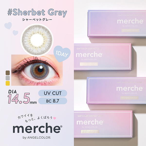 merche by AngelColor 1day シャーベットグレー(10枚入り)