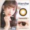 【OUTLET】merche by AngelColor メープルジャム(1箱1枚入)