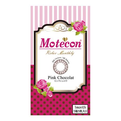 モテコン ピンクショコラ(1枚入り)
