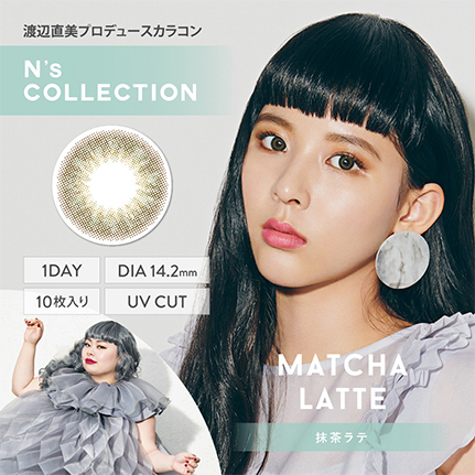 N's COLLECTION 1day 抹茶ラテ(10枚入り)