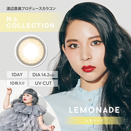 N's COLLECTION 1day レモネード(10枚入り)