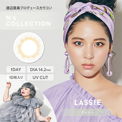 N's COLLECTION 1day ラッシー(10枚入り)