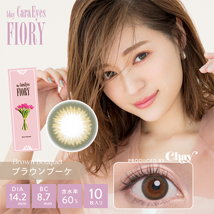 1day CaraEyes FIORY ブラウンブーケ(10枚入り)