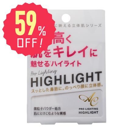 【訳あり】AC プロライティング ハイライト<ペールホワイト×ライトピンク>[OI]616円(税込)