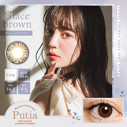 Putia グレースブラウン(30枚入り)