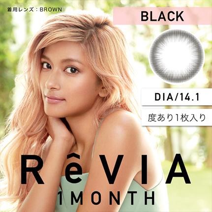 ReVIA 1month ブラック 度あり(1枚入り)