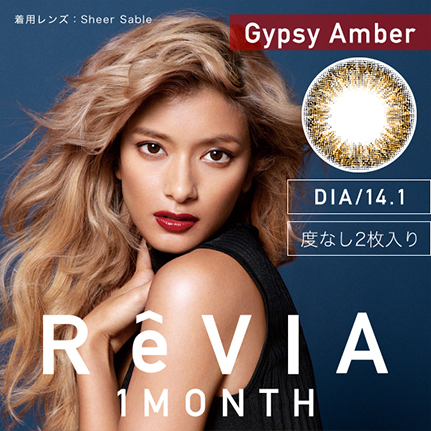 ReVIA 1month ジプシーアンバー 度なし(2枚入り)