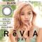 ReVIA 1day ブラック (10枚入り)