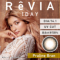 ReVIA 1day プラリネブラン (10枚入り)