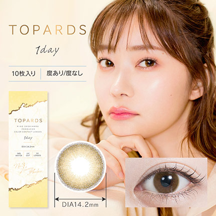 TOPARDS 1day ハニーアンバー(10枚入り)