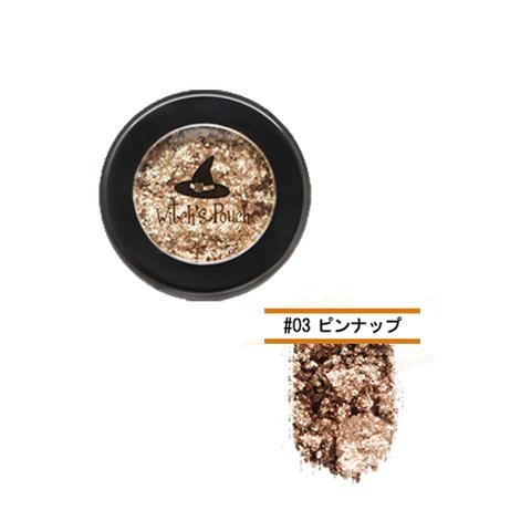 ウィッチズポーチ セルフィーフィックスピグメント【03 ピンナップ】