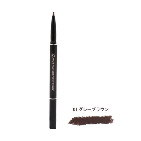ウィッチズポーチ セルフィーパーフェクトアイブロー【01 グレーブラウン】