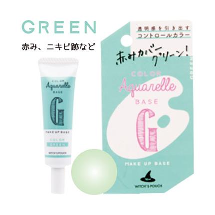 ウィッチズポーチ カラーアクアレルベース【01 グリーン】